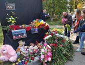 В Крыму может появиться памятник жертвам керченского стрелка
