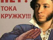В России составили рейтинг трезвости регионов