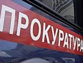 В Ялте начальник почтамта присвоила себе денежный перевод для ветерана ВОВ
