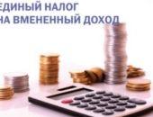 Феодосийские депутаты внесли изменения в систему налогообложения