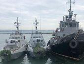 Эксперты нашли нестыковки в версии ФСБ об инциденте в Керченском проливе