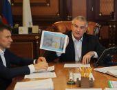 Глава Крыма Сергей Аксёнов раскритиковал работу администрации Феодосии