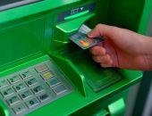 В Крыму девушка у магазина нашла чужую банковскую карту, - и вот что получилось