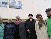 В Феодосии вспоминали изобретателя Валерия Макарцева (видео):фоторепортаж