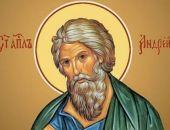 13 декабря чтут память святого Андрея Первозванного