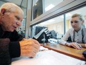 Раскрыты размеры пенсий в России