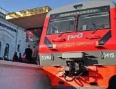 В Крыму в 2019 году изменится стоимость проезда в пригородных поездах