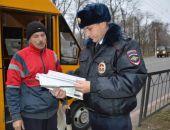 В Крыму сотрудники ГИБДД проверяют готовность пассажирского транспорта к эксплуатации в зимний период