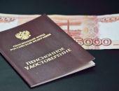 Путин продлил заморозку пенсий до 2021 года
