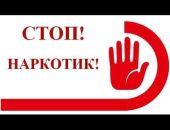 В Крыму сотрудники ФСБ задержали симферопольца и гражданку Украины при покупке килограмма «соли»