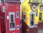 В Джанкое местный житель пытался обокрасть кофейный аппарат, но не смог