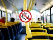 Штраф за безбилетный проезд в общественном транспорте Крыма вырастет в 5 раз