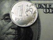 Курс доллара превысил 71 рубль