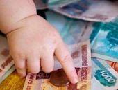 Пособия крымским семьям с детьми будут выплачены после 15 января