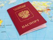 Россияне в 2019 году смогут посетить без виз 119 стран мира