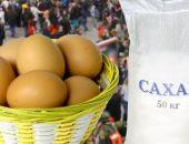Яйца и сахар: что больше всего в 2018 году подорожало в России