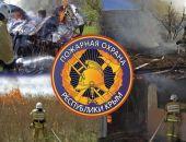 В Крыму сгорела трансформаторная подстанция