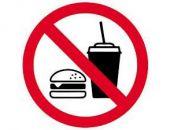 Скоро в Феодосии вход в школы со своей едой будет строго воспрещен