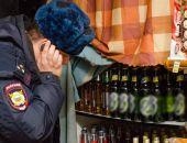 В Керчи нашли магазин, который нелегально торговал алкоголем
