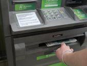 В Крыму будут судить пенсионерку, которая забрала торчащие из банкомата 40 тыс. рублей