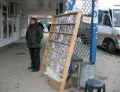 В Феодосии расплодилась нелегальная торговля