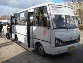 В Крыму водитель автобуса покалечил ребенка и скрылся с места ДТП