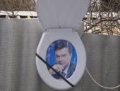 """В Крыму Януковича """"оформили"""" в сиденье от унитаза"""