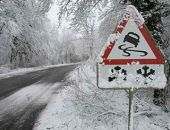 Служба автодорог Крыма работает круглосуточно
