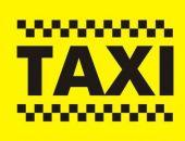 В Крыму появились солдаты-таксисты