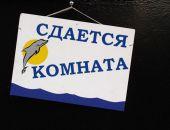 В Феодосии туристический сбор платят неохотно