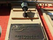 На Украине разрушили мемориальную доску партизанскому командиру Сидору Ковпаку