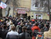 В Феодосии на Привокзальной площади проходил митинг в поддержку крымского референдума:фото