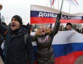 Донецкий суд разрешил митинги в поддержку Крыма