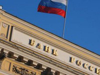 Отзыв лицензий у банков  Российская газета
