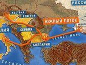 Болгария и Сербия приостанавливают строительство газопровода «Южный поток»