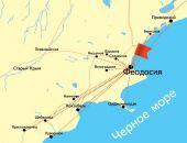 Феодосийская власть будет управлять поселками региона