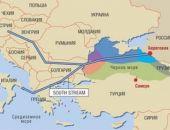 Россия и Сербия договорились о соглашении «Южный поток»