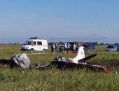 Под Новосибирском разбился Як-52: погибли инструктор и девушка-курсант