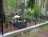 Следователи раскрыли в Симферополе совершенное 22 года назад убийство