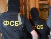 Во всех подразделениях Крыма полностью сменили руководящий состав ФСБ
