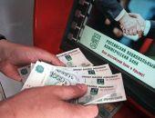 Банки создали в Крыму сеть из 500 отделений