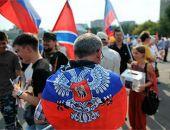 Украинская Рада наделила Донбасс особым статусом и объявила амнистию