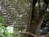 Недалеко от Феодосии обнаружено древнее мусульманское кладбище