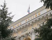 Банк России  выпустит банкноту, посвященную Крыму