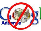 Сегодня Google AdSense прекратил работу с Крымом