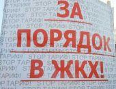 В Феодосии председателя жилищного кооператива оштрафовали на 50 тысяч рублей