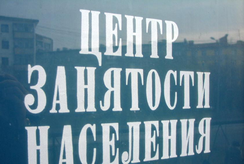 знакомства газета все петрозаводск свежие вакансии
