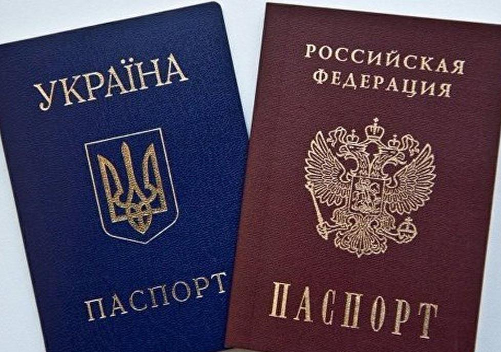 Вид на жительство в россии для граждан турции Гречков К.В.