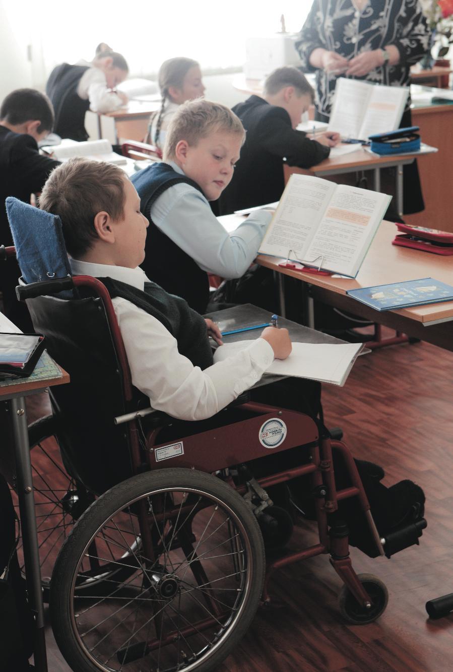 знакомства с инвалидами в крыму