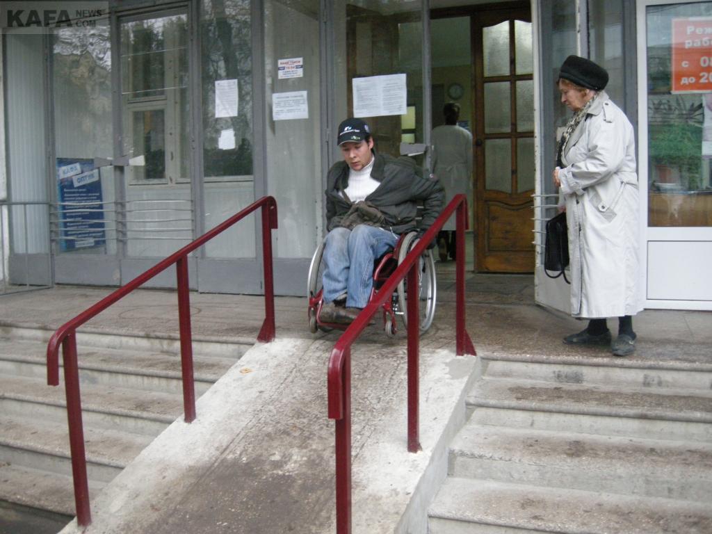 знакомства в обществе инвалидов